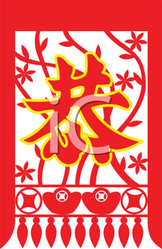 Royalty Free Clipart Image of an Asian Gong Sign