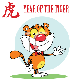 Royalty Free Clipart Image of a Tiger Waving on a Year of the Tiger Design