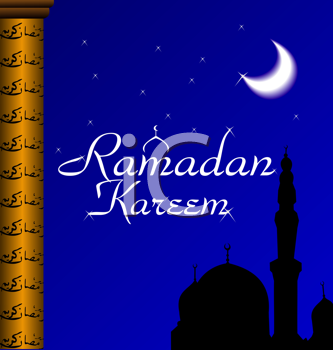 Royalty Free Clipart Image of an Islamic Greeting Card