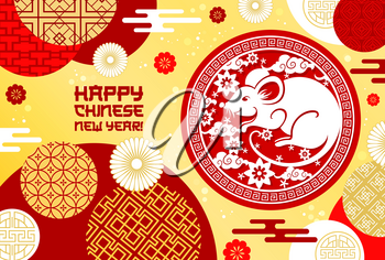 Chinese New Year, traditional ornaments and celebration symbols. Happy Chinese New year, sign of rat with floral ornaments and Chinese pattern of paper cut clouds and stars