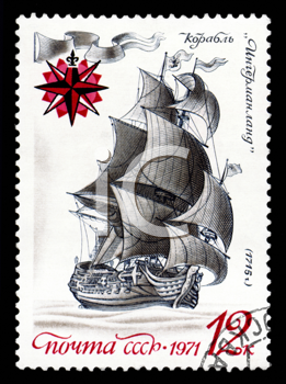 Royalty Free Clipart Image of a Ship Stamp