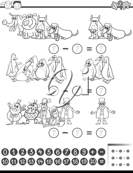 Black and White Cartoon Illustration of Education Mathematical Subtraction Task for Preschool Kids Coloring Book