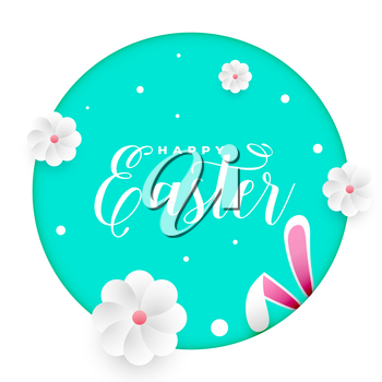 easter greeting card with peeping bunny rabbit