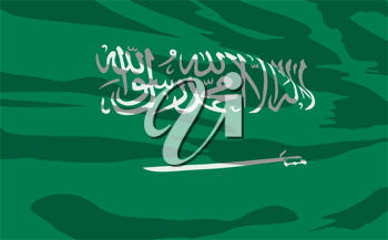Royalty Free Clipart Image of a