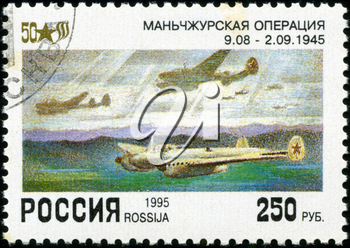 RUSSIA - CIRCA 1995: A stamp printed by the Russia Post is entitled Manchurian Operation of 1945, circa 1995