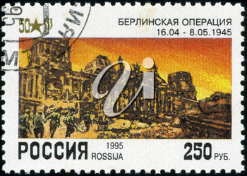 RUSSIA - CIRCA 1995: A stamp printed by the Russia Post is entitled Berlin Operation of 1945, circa 1995