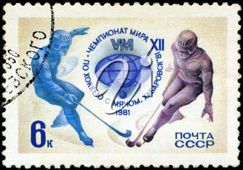 USSR - CIRCA 1981: A stamp printed in the USSR shows two hockey players, devoted world championship on hockey with ball in Khabarovsk, circa 1981