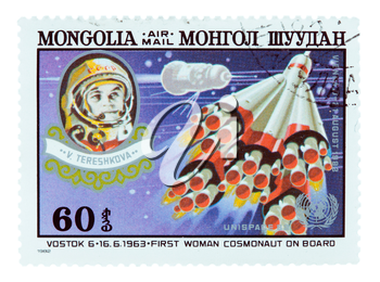 postage stamp dedicated to space exploration