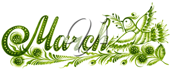 Royalty Free Clipart Image of March
