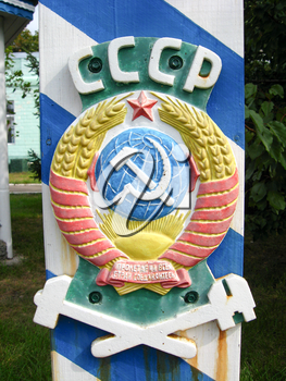 Column with a frontier mark of frontier USSR