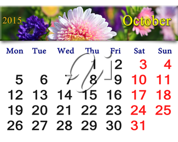 calendar for October of 2015 with the ribbon of pink asters