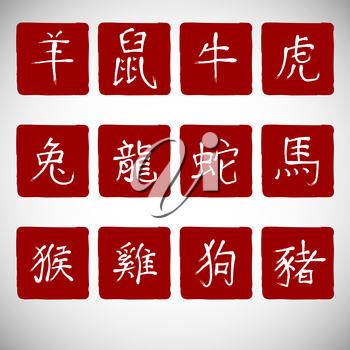 Chinese calligraphy zodiac on red background. Hieroglyphics year. Vector illustration.