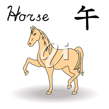 Eastern Zodiac Sign Horse, symbol of New Year in Chinese calendar, hand drawn vector artwork isolated on a white background