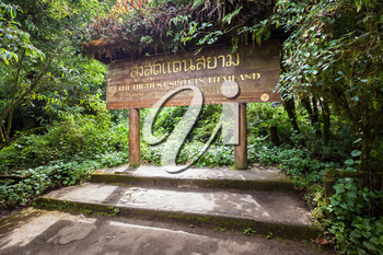 Sign marking the top of Doi Inthanon (2565 meters), nothern Thailand