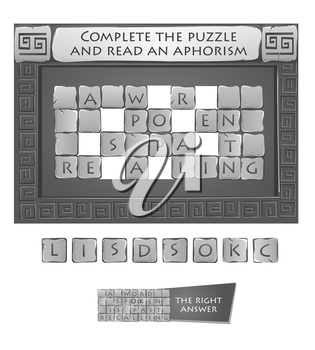Visual Game for children. Complete the puzzle and read an aphorism. black and white vector illustration