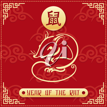 Chinese new year 2020 card. Gold border line rat zodiac and hieroglyph of rat on red background. Vector illustration.