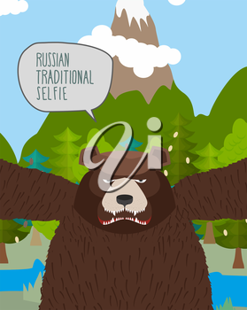 Bear takes pictures of himself in nature. Russian tradition selfie