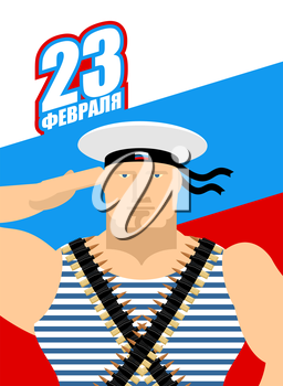 23 February. Day of defenders of fatherland. flag of Russia. Patriotic holiday in Russia. Soldiers in uniform. Russian military sailor vest. Text in Russian: 23 February. Greeting card.