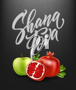 A greeting card with stylish lettering Shana Tova. Vector illustration EPS10