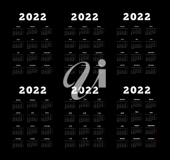 Set of 2022 year simple vertical calendars on different languages like english, german, russian, french, spanish and chinese on dark